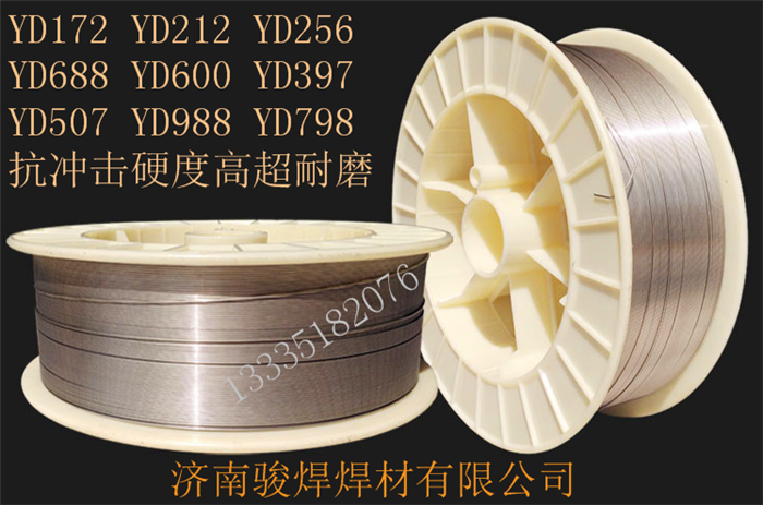 高锰钢耐磨堆焊焊丝